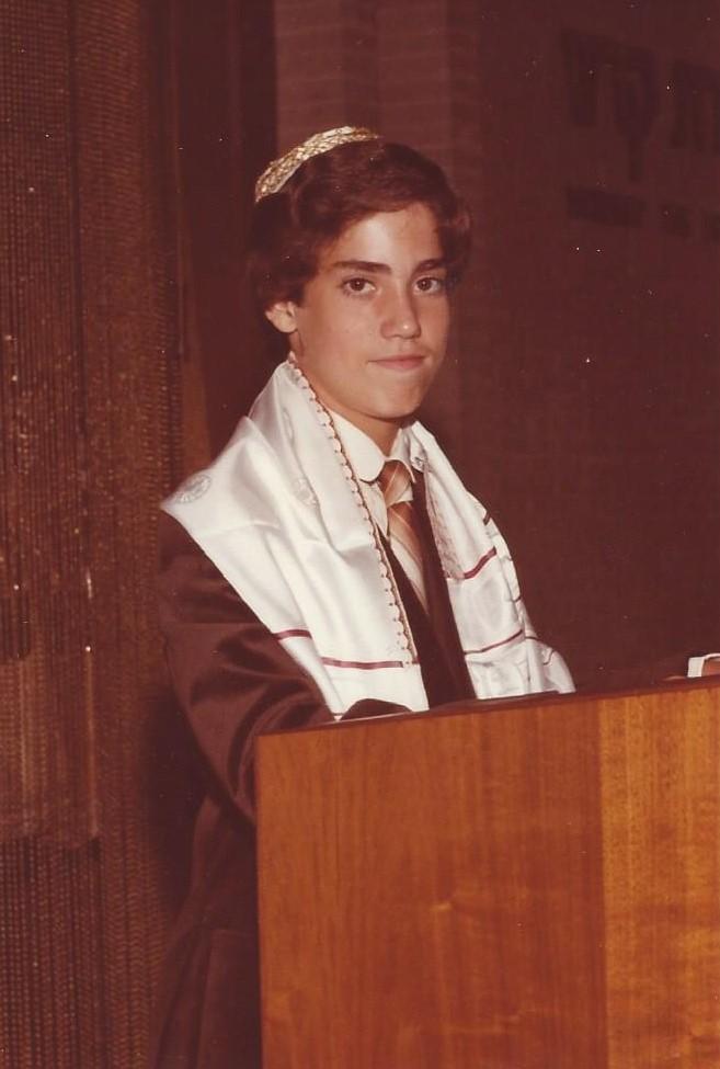 Matthew Berger Bar Mitzvah Sept 1979